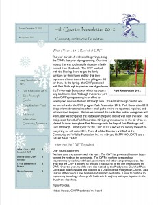 4th Quarter Newsletter 2012 Image
